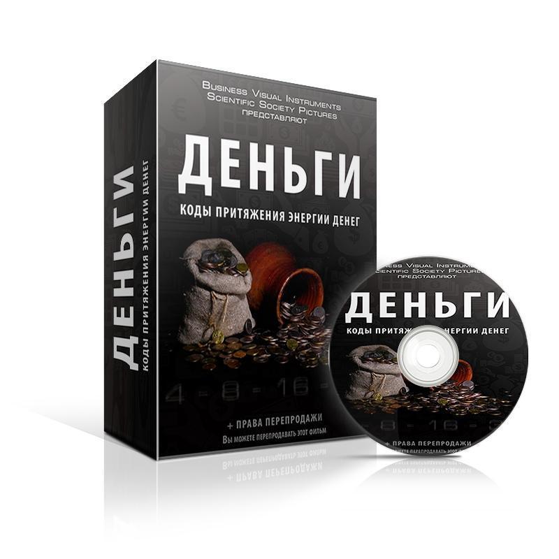 Фильм HD-полная лицензия [2]